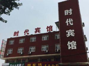 涇陽樂華城時代賓館
