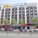 漢庭酒店(雞西火車站店)
