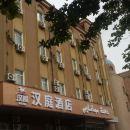 漢庭酒店(喀什艾提尕爾廣場店)(原解放北路店)