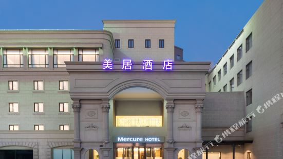 Mercure Hotel (Shanghai Hongqiao Airport)