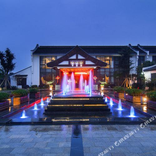 Xitang Yanyu Jiangnan Jinglan Hotel