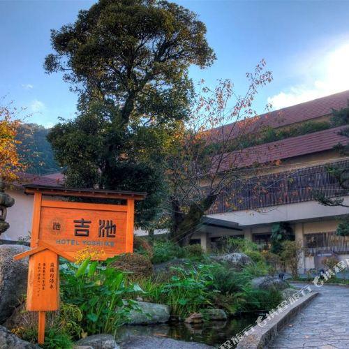 吉池日式旅館