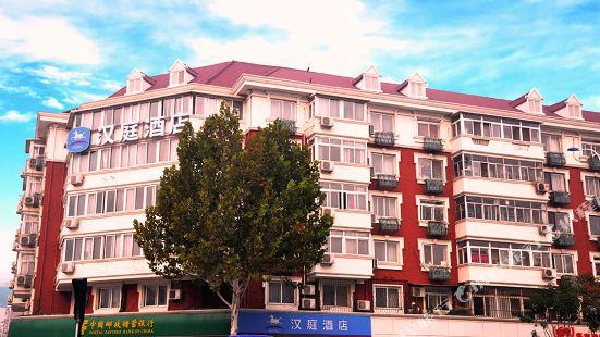 Hanting Hotel (Tianjin Erwei Road Metro Station)