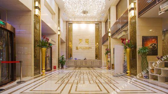 신화 선와 호텔