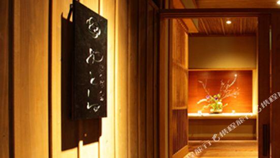 京都恭子室町亞薩卡日式旅館