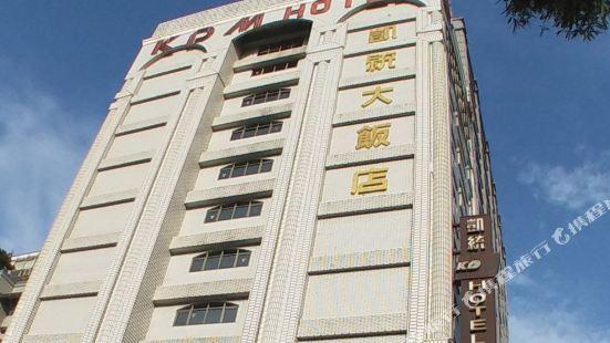 KDM 호텔
