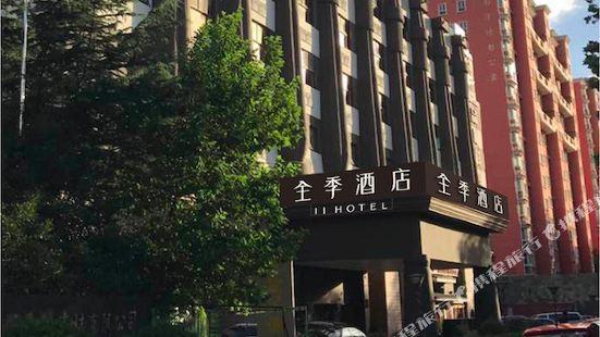 Ji Hotel (Shanghai Hongqiao)