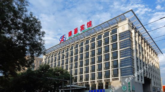 She Ke Bo Yuan Hotel