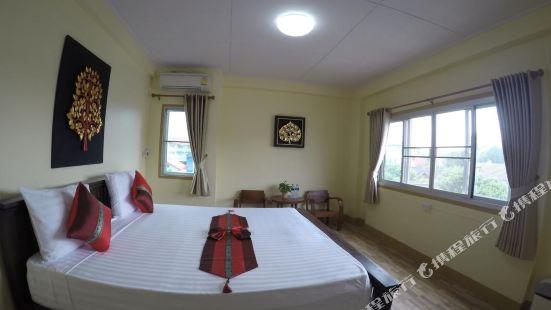 Kavil Guesthouse