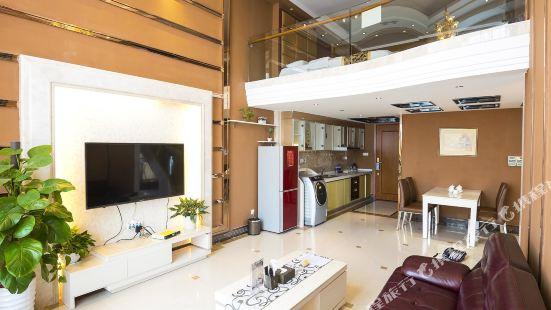 Chayang International Apartment (Guangzhou Beijing Road Jinrun Bogong)
