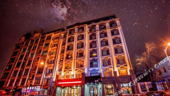 Yuxuan Hotel (Harbin Central Street)