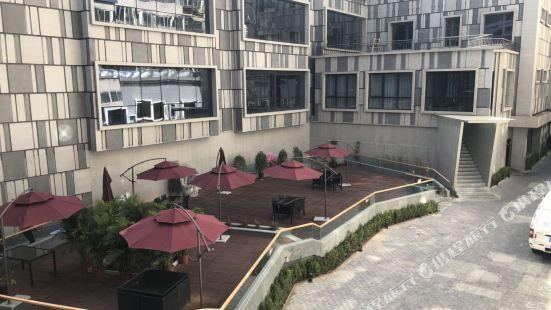 Slow Living City Apartment Hotel
