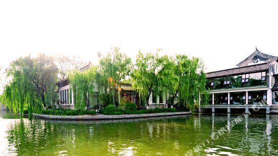 상취엔 리서 스프링 컬처 부티크 호텔 지난 다밍후 관광지구지점