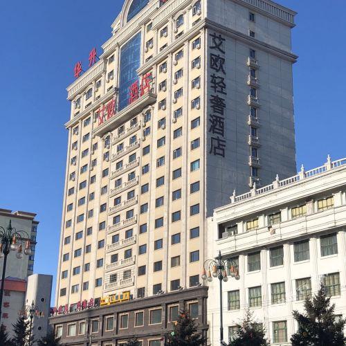 Aiou Hotel