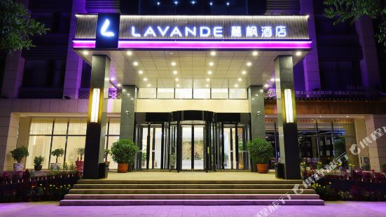 Lavande Hotel (Chengde Mountain Resort Waiba Temple)