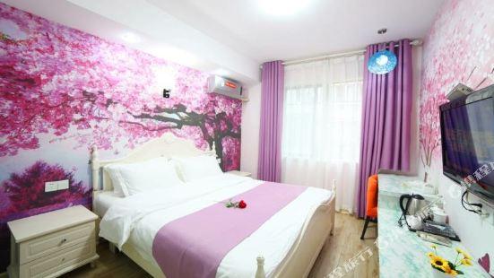 Qiyueni Chain Hotel