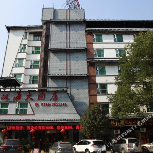 綏寧林海大酒店