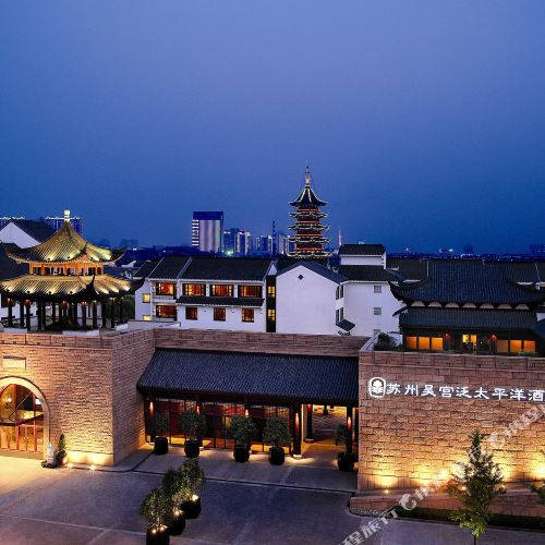 蘇州吳宮泛太平洋酒店