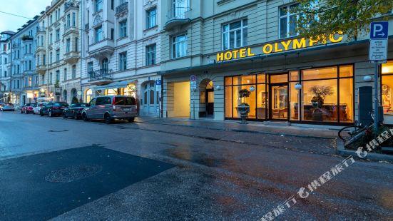 奧林匹克酒店