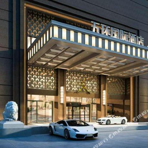 Wuhuan International Hotel