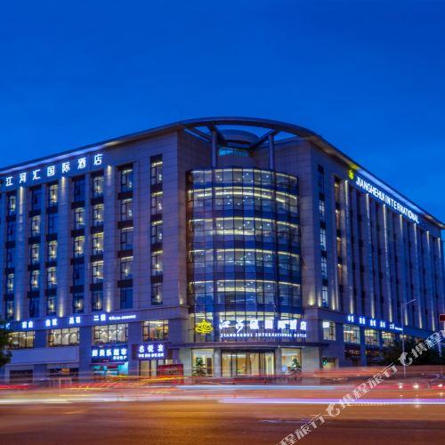 成都江河匯國際酒店