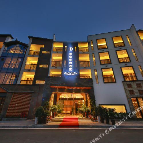 マンユエン リゾート ホテル