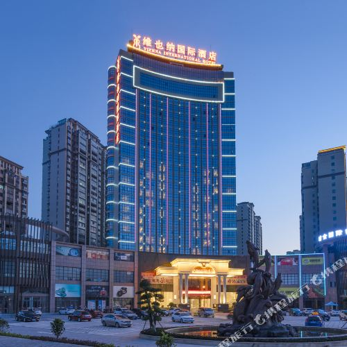 Vienna International Hotel (Li County Administrative Center New District)