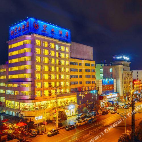 富源宏業酒店