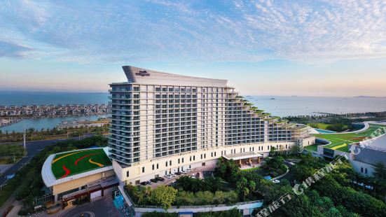 International Conference Center Hotel Xiamen · China