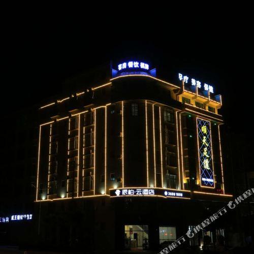 Pebble Motel(Ding'an Jianlong Avenue)