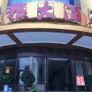 達州國糧大酒店