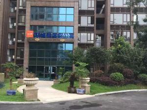 六安途家斯維登度假公寓(悠然南山)(原悠然南山度假公寓)
