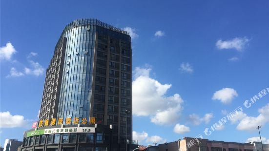 Youjia Yuezuo Hotel Apartment