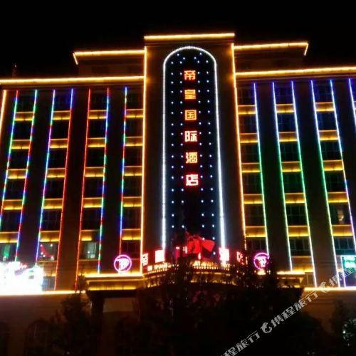 民豊 ディーホアン インターナショナル ホテル