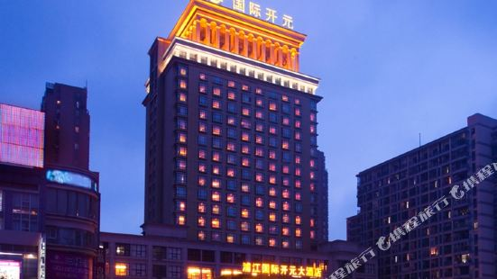 浦江國際大酒店