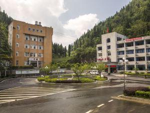 鶴峰八峰山賓館