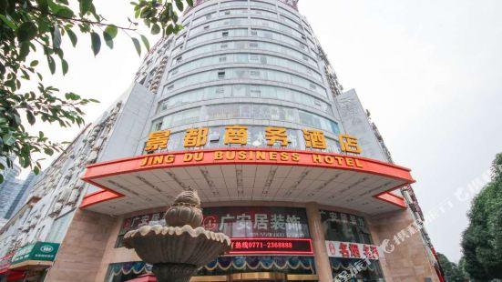 Manjianghong Hotel