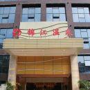 銅仁錦江溫泉賓館