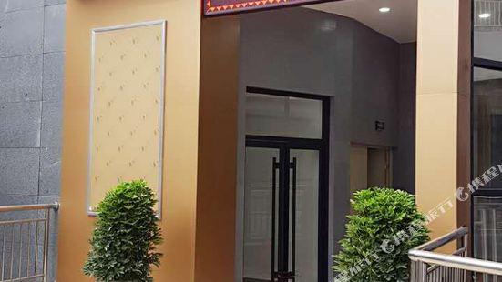 寶雞馨港商務酒店