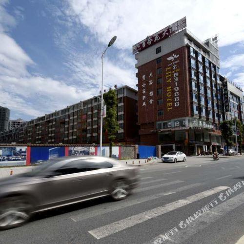 Baihehua Hotel