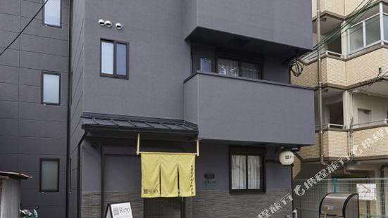 林恩東福寺河濱旅館