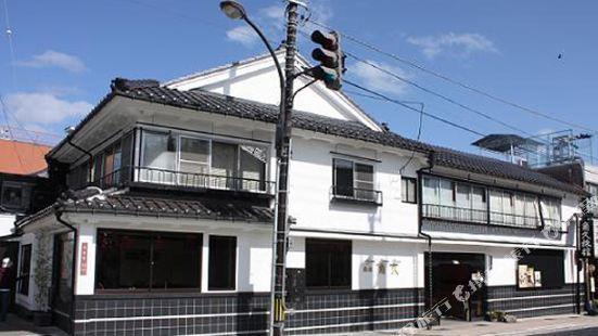 角久日式旅館