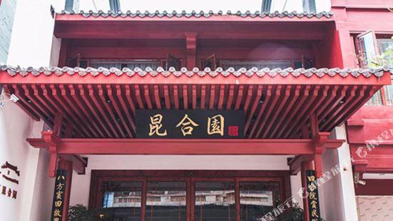 Kunheyuan Hotel