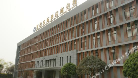 Chuantou Business Hotel