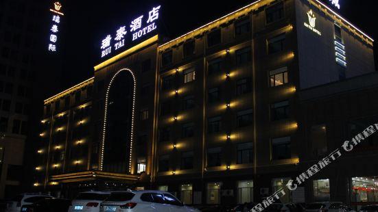 卓資瑞泰酒店