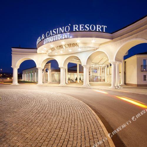 艾德米拉酒店和賭場度假村