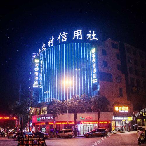環江香榭裏酒店