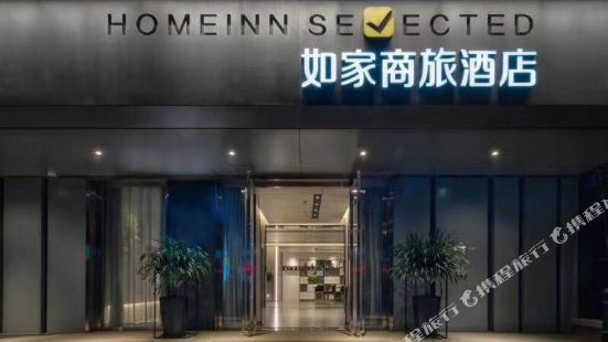 The Branch of Baoshan Hotel