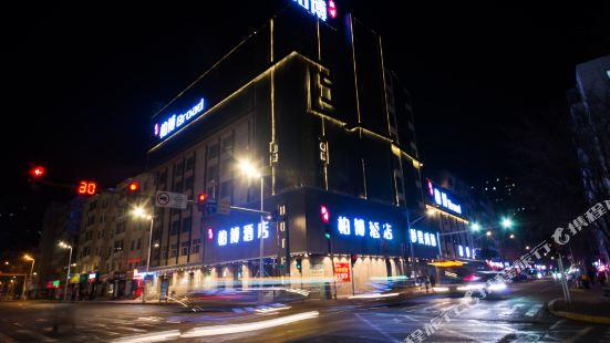 Broad Hotel (Harbin Central Street)
