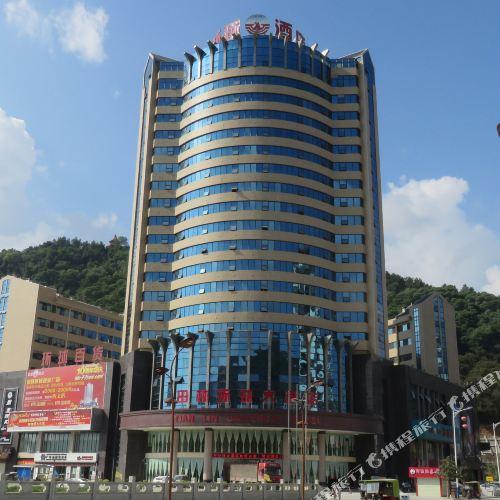 田林環球大酒店